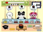 がってんばつ丸のお寿司屋さんゲーム