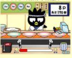 がってんばつ丸のお寿司を食べるゲーム