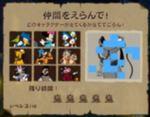 ミッキーマウスRPGゲーム 奪われた宝