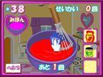 ミニーのお料理ゲーム