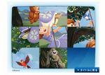 ソフィアのスライドパズルゲーム