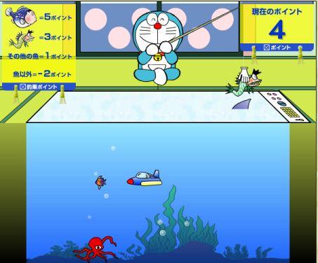 すくい ゲーム ドラえもん 無料 金魚
